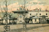 The Aivazovsky Fountain, Feodosia. Scenic postcard. Early 20th century