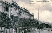 "Hotel ""Yevropeiskaya"" in Feodosia, where Aivazovsky enjoyed sitting in the café. Postcard. Late 19th century"