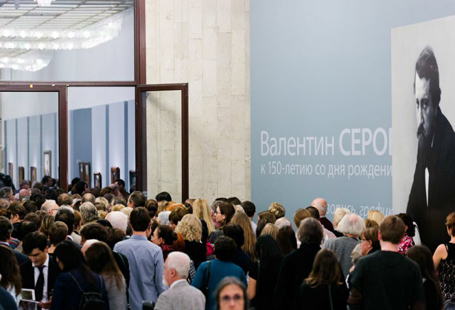 Tretyakov Gallery on Krymsky Val. Opening of the Valentin Serov exhibition, October 6 2015. Photo: E. Alexeev