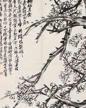 WU CHANGSHUO. Green Plum Blossoms. 1916. Detail