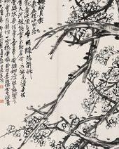 WU CHANGSHUO. Green Plum Blossoms. 1916. Detail