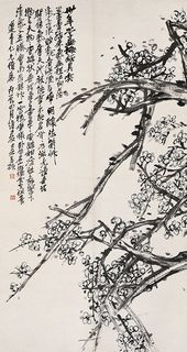 WU CHANGSHUO. Green Plum Blossoms. 1916