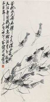 QI BAISHI. Shrimps