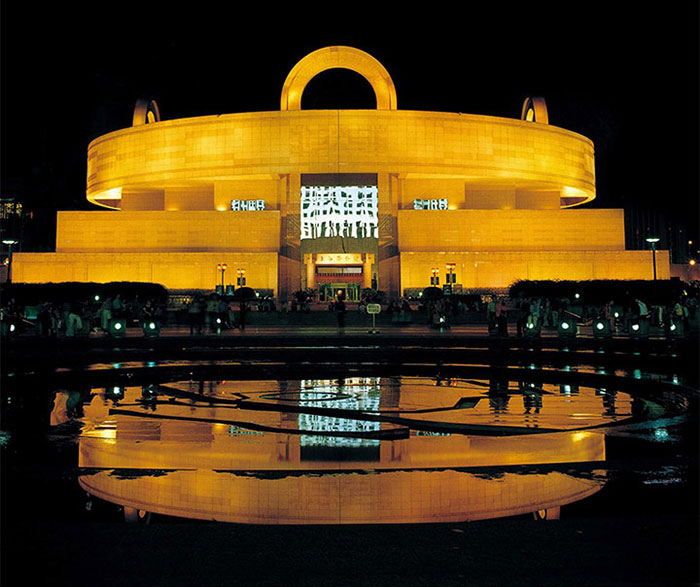 Shanghai Museum at night
