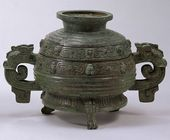 Qin Gong Gui. Bronze ware. Spring and Autumn. Period (770-453 BCE)