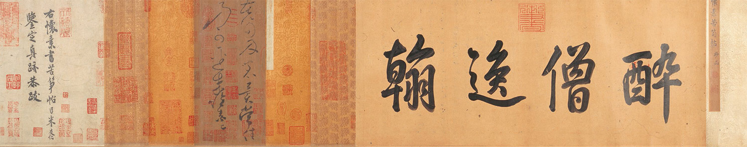 Bitter Bamboo Shoot Note. Model Scroll in Cursive Script. Silk scroll. Huai Su, Tang Dynasty (618-907)