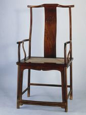 Yellow Rosewood Chair with a Mandarin-cap Shape and Yoke Back. Ming Dynasty (1368-1644)