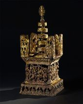 Gilt-lead Ashoka Pagoda. Gilt lead. Northern Song Dynasty (960-1127)