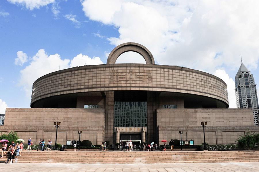 Shanghai Museum, exterior