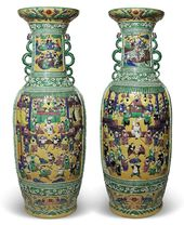 Paired Vases. China. Mid-19th century