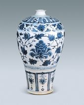 Vase with Decoration of Peonies and Lotuses. Yuan dynasty. 14th century