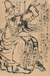 Scratching Zhong Kui's Back. 1926