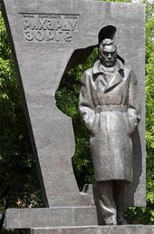 Vladimir TSIGAL. Monument to Hero of the Soviet Union Richard Zorge in Moscow. 1985