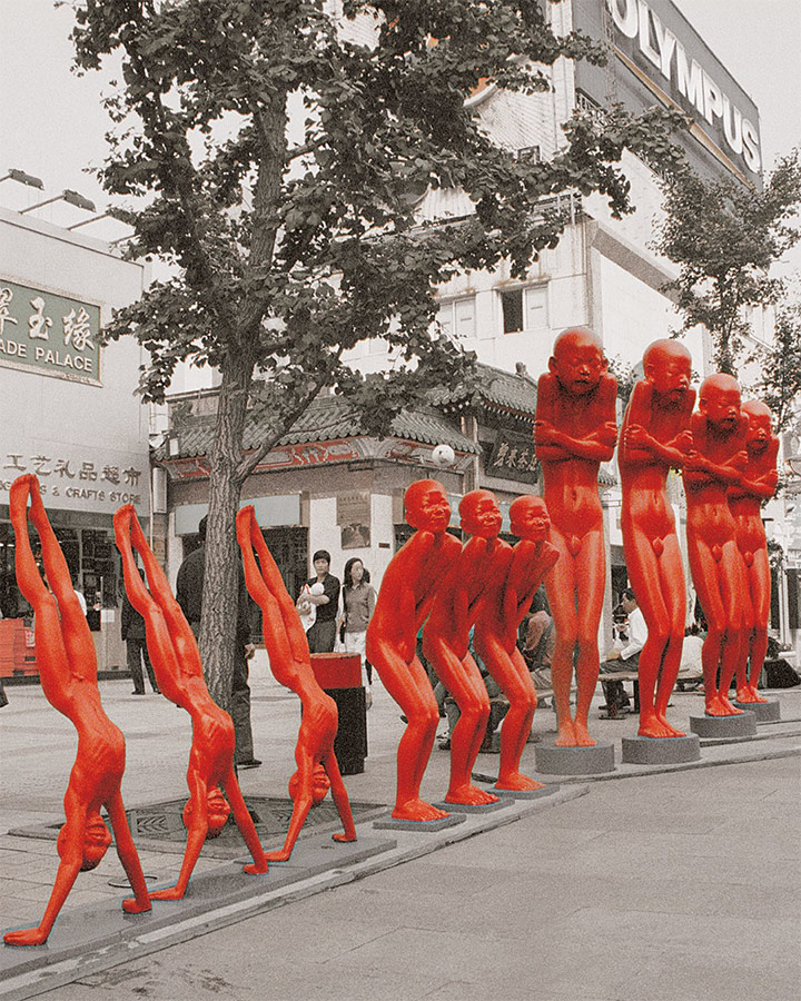 CHEN WENLING. Red Memory. 2003