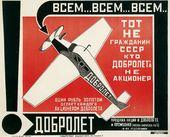 ALEXANDER RODCHENKO. Dobrolet. 1923