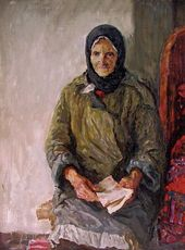 ALEXEI AND SERGEI TKACHEV. Portrait of the Artists' Mother. 1955