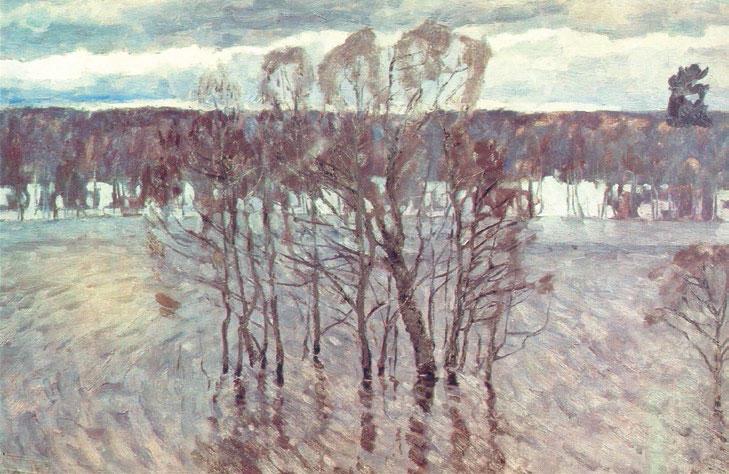 EFREM ZVERKOV. Cold Wind. 1967