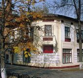 The Tkachev Brothers Museum, Bryansk