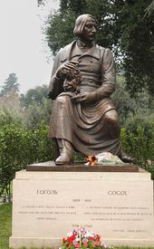 ZURAB TSERETELI. Monument to Nikolai Gogol. 2002