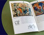 Приглашаем на Фестиваль детской книги «Книжники и книголюбы»