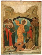 ANDREI RUBLEV (?). Harrowing of Hell. 15th century