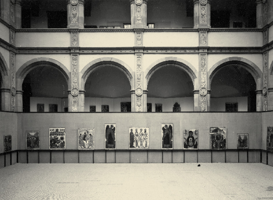 Exhibition of Icons Cologne. March 24 - April 4, 1929