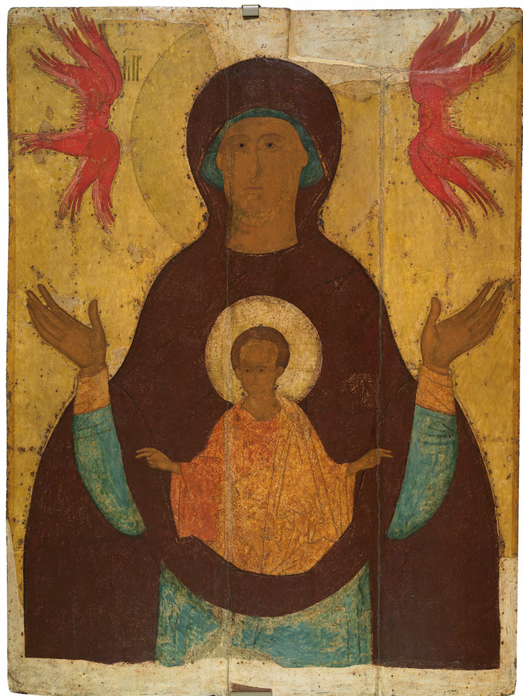 Our Lady of the Sign. Late 15th-early 16th century