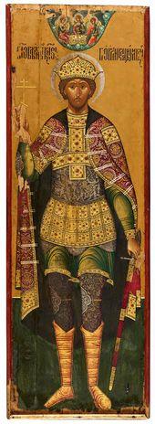 Faithful Saint Prince Georgy. About 1645