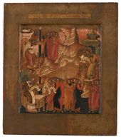 NIKIFOR SAVIN. Good Fruits of Teachings of Basil the Great, Gregory the Theologian, and John the Chrysostome. Early 17th century