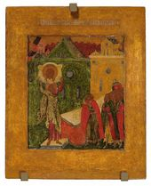 PERVUSHA THE ICON PAINTER. Bringing of the Saviour Not-Made-By-Human-Hands. The first quarter of the 17th century