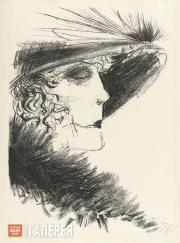 Dix Otto. Portrait of a Woman in a Hat with Heron Feathers. 1924