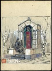 Щусев Алексей. Проект надгробия А.И. Куинджи. 3-й вариант. Перспектива. 1913