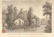 Children's Island in Tsarskoye Selo Park