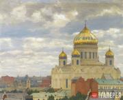 Germashev Mikhail. View of the Cathedral of Christ the Saviour. 1910s