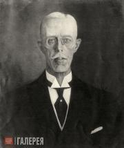 Вербов Михаил. Портрет короля Швеции Густава V. 1927