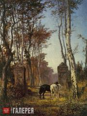 Polenov Vasily. In a Park. Veules, Norrmandy. 1874