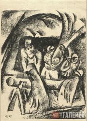 Герасимов Сергей. Рисунок из журнала «Маковец» (1922, №1)