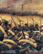 В.В.ВЕРЕЩАГИН. Перед атакой. Под Плевной. 1881
