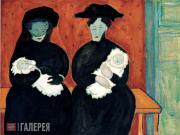 Werefkin Marianne. Twins. 1909