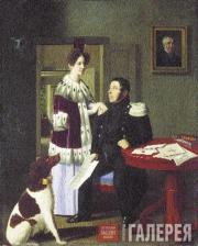 Unknown artist. Family portrait. 1830