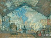 Monet Claude. The Saint-Lazare Station. 1877