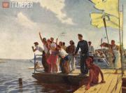 Яблонская Татьяна Ниловна. На Днепре. 1952