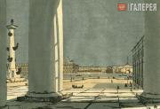Ostroumova-Lebedeva Anna. St. Petersburg. Neva through the Columns of the Stock
