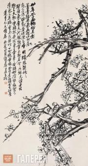 Wu Changshuo. Green Plum Blossoms. 1916