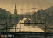 Ostroumova-Lebedeva Anna. St. Petersburg. Kryukov Canal. 1910