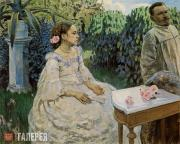 Борисов-Мусатов Виктор. Автопортрет с сестрой. 1898