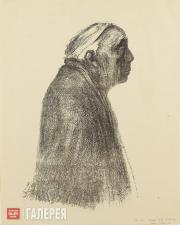 Kaethe Kollwitz. A Self-portrait of the Painter Facing to the Right. c. 1938