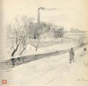 Korin Alexei. City Landscape. 1901