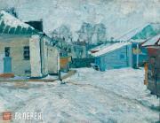 Дворик в провинции. 1910