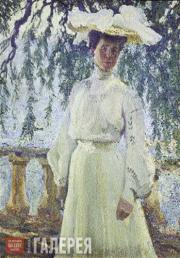Léon Bakst. T. Portrait of L.P. Gritsenko. 1903